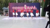 河北成安北阳广场舞 44 歌唱新时代