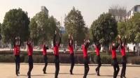 财源滚滚来 改编 泰和长寿健身队广场舞教学用
