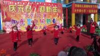 02刘楼幼儿园2019元旦演出-大一班-欢聚一堂