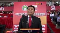 2019赛季中超联赛开幕式在深圳举行