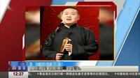 岳云鹏为女儿招聘辅导作业老师,自己要奔溃好心烦!