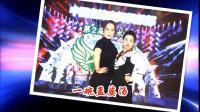 音乐相册(盘锦市第二届吉舞艺术节剧照)2019.4.6