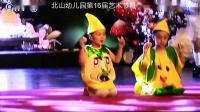 """浙江省机关北山幼儿园第16届艺术节暨""""六一""""庆祝活动"""