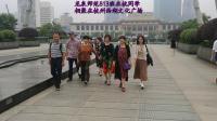 龙泉师范833班在杭同学相聚在杭州西湖文化广场20190602