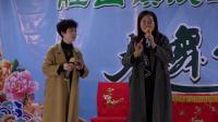 越剧《孟丽君·游上林》演唱:徐建珍 徐幼赞(2019.11.27)