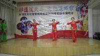 18、储咏、张卫真等《经典黄梅戏联唱》黄梅戏迷2020迎新年演唱会