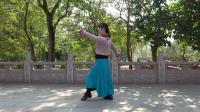 花如景广场舞    《火红的萨日朗》蒙古舞  即兴原创