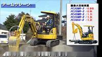 小松PC30MR-3挖掘机