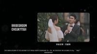 菲寧作品【爱情问卷】婚禮回放