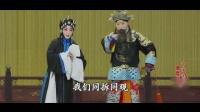京剧《武家坡》侯丹梅 张建国主演(像音像)