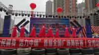 宝鸡广场舞大赛 2 (20201025)
