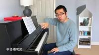 于泽楠《布格缪勒钢琴进阶25首》第四首儿童联欢会