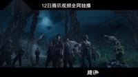 《撼龙天棺2021》预告片