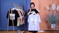 4.11玲家衣舍时尚重工T恤系列组合23.8元,25件起批