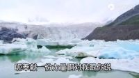 【西藏冒险王】寻找真相-3