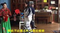 (戏凤)新编付雅祯 包歌 文子 金华蓝调琴行 搞笑 幽默.mp4