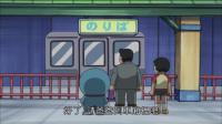 哆啦A梦 第四季  为父亲打造的专属地下铁