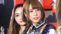 2017.2.27 SNH48 《2017京东蝴蝶节化蝶盛典》——红毯