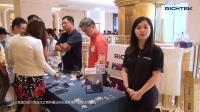 立锜科技于 WPC 2017 台北会员大会展出无线充电解决方案