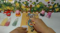 亲子游戏 幼儿沙画《喜羊羊与灰太狼》益智手工 小猪佩奇 超级飞侠 乐比悠悠