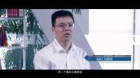 山东顶联信息文化故事影片-黑钻石传媒