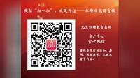 11-故事表演奖-二等奖-《老鼠嫁女》-河北省固安县小神龙幼儿园