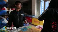 聊城高新区公益广告-诚信购物