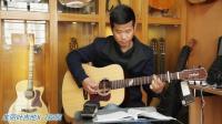 第91课《完美生活》指弹吉他弹唱教学吉他教程