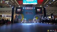 新势力街舞-齐舞-WBC 2018