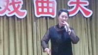 豫剧,《秦香莲》选段 —— 濮阳 乔静