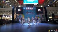 舞更天2队-齐舞-WBC 2018