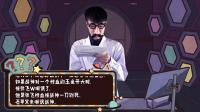 【峰狂博士研究院】第二期:帅的人闪避真的高?