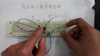 非门DIY震荡电路