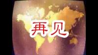 (时长20:08)交谊舞曲《星夜的离别(慢三)、故乡的骄傲(中三)、今夜无眠(快三)》DVD影片