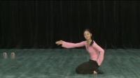 古典舞女班徒手身韵组合02.地面横拧组合