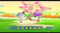 22 虹彩妹妹