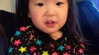 美国家庭领养的中国女孩- Cora (4)