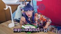 【有病打怪show】陈老师最新研发:2分钟快速搞定的夏日懒人早餐!