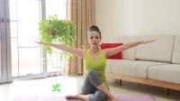 减肥瑜伽初步操