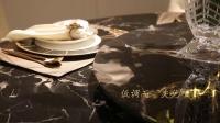 金凯莎卡迪亚系列轻奢风格家具908C圆餐桌