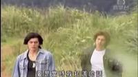 超星神粤语中字04