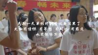 2018衢州邮储大学生特训营