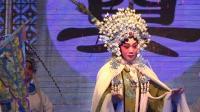 晋剧《下河东》选段 程俊娥  太原市朝华晋剧院