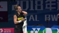 2018羽毛球世锦赛 玛莉丝卡VS吉尔莫集锦