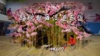 《春江花月夜》第八节