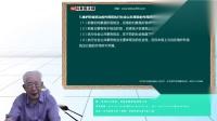 2019法律硕士考研基础班法理学新鲜出炉02