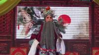 晋剧《金麒麟》选段 郝彩琴   太原市朝华晋剧院