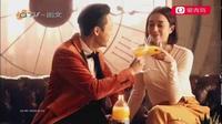 2018版广告 美汁源果粒橙 看电视篇-14秒(第二版本)