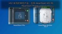 AED recall page-Chirp HS1 FRx Video