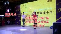 2018年肯德基KFC_炫舞活力,跃动青春(片尾)